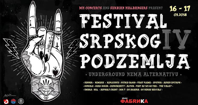 Festival Srpskog Podzemlja