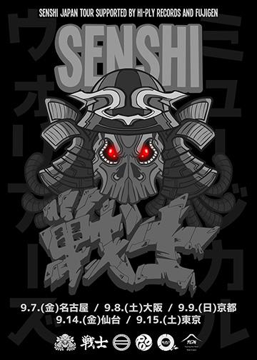 Senshi Japan Tour 2018