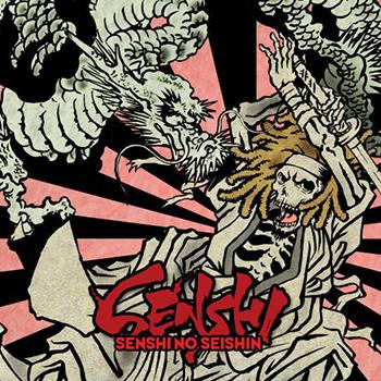Senshi - No Seishin