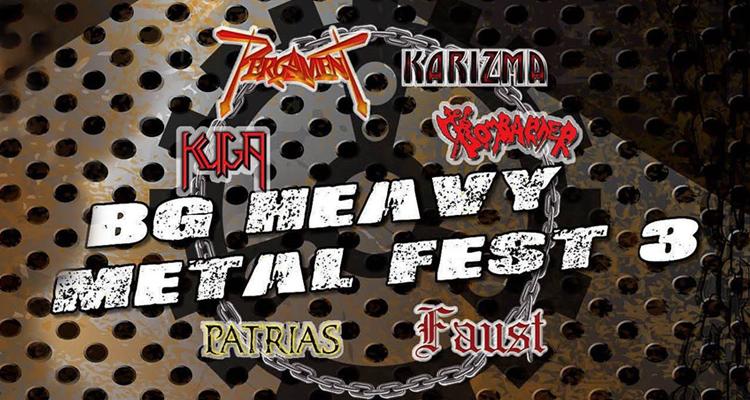BG Heavy Metal Fest 3