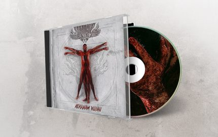 Marrow of Salvation - Atmanam Viddhi