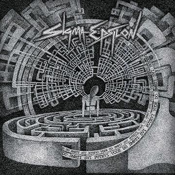 Sigma Epsilon - Svi putevi vode do smrti