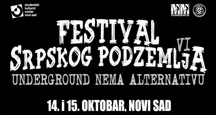 Festival srpskog podzemlja 2020