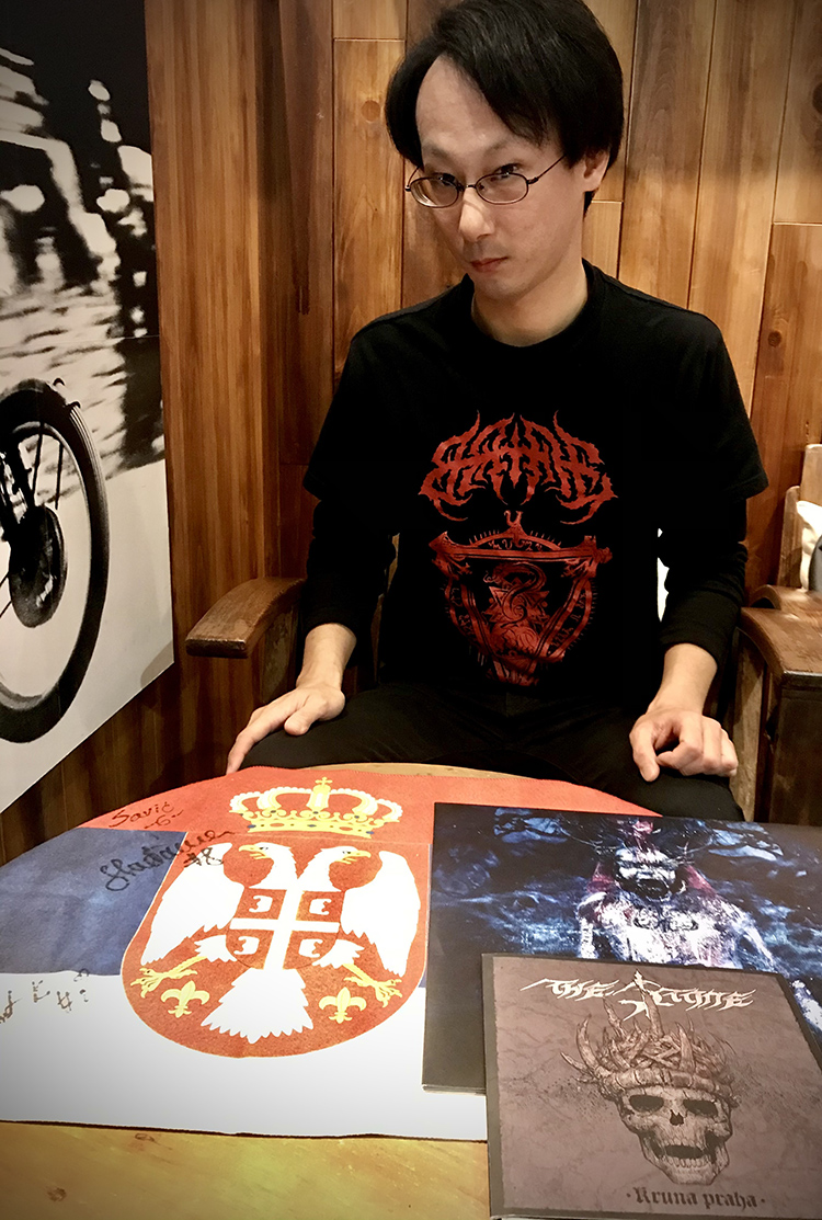 Tatsuki Ishigooka Tatsu
