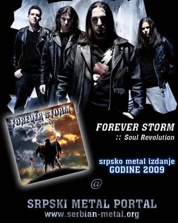 albumgodine2009