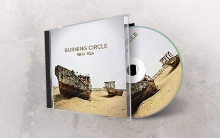 burning-circle-aral-sea
