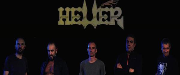 heller-2015
